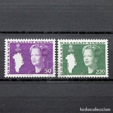 Sellos: GROENLANDIA 1981 ~ SERIE BÁSICA: REINA MARGARITA II ~ SERIE NUEVA MNH LUJO. Lote 182612256
