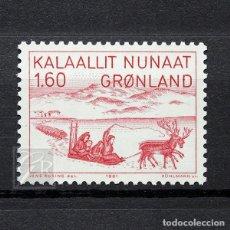 Sellos: GROENLANDIA 1981 ~ ARTE (II): JENS KREUTZMANN ~ SELLO NUEVO MNH LUJO. Lote 182612707