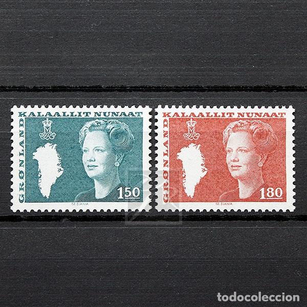 GROENLANDIA 1982 ~ SERIE BÁSICA: REINA MARGARITA II ~ SERIE NUEVA MNH LUJO (Sellos - Extranjero - Europa - Dinamarca)