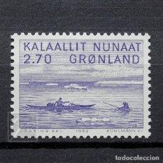 Sellos: GROENLANDIA 1982 ~ ARTE (III): JACOB DANIELSEN ~ SELLO NUEVO MNH LUJO. Lote 182613966