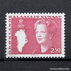 Sellos: GROENLANDIA 1983 ~ SERIE BÁSICA: REINA MARGARITA II 2.50KR ~ SELLO NUEVO MNH LUJO. Lote 182642720
