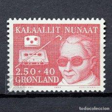 Sellos: GROENLANDIA 1983 ~ AYUDA PARA DISCAPACITADOS ~ SELLO NUEVO MNH LUJO. Lote 182642850