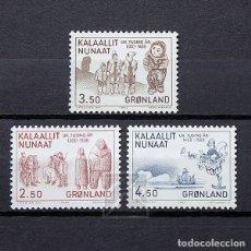 Sellos: GROENLANDIA 1983 ~ MILENARIO DE ASENTAMIENTOS EUROPEOS EN GOENLANDIA (IV) ~ SERIE NUEVA MNH LUJO. Lote 182643061