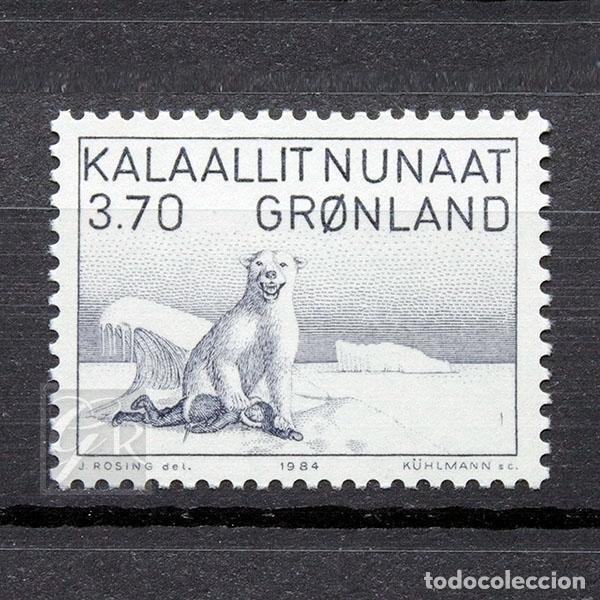 GROENLANDIA 1984 ~ ARTE (IV): KARALE ANDREASSEN ~ SELLO NUEVO MNH LUJO (Sellos - Extranjero - Europa - Dinamarca)