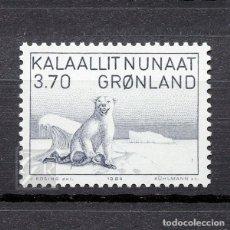 Sellos: GROENLANDIA 1984 ~ ARTE (IV): KARALE ANDREASSEN ~ SELLO NUEVO MNH LUJO. Lote 182643605
