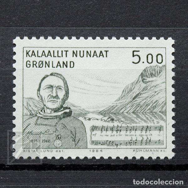 GROENLANDIA 1984 ~ ARTE (V): HENRIK LUND: COMPOSITOR ~ SELLO NUEVO MNH LUJO (Sellos - Extranjero - Europa - Dinamarca)