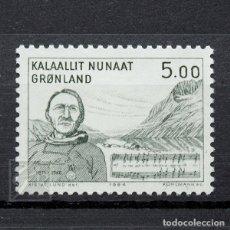 Sellos: GROENLANDIA 1984 ~ ARTE (V): HENRIK LUND: COMPOSITOR ~ SELLO NUEVO MNH LUJO. Lote 182644315