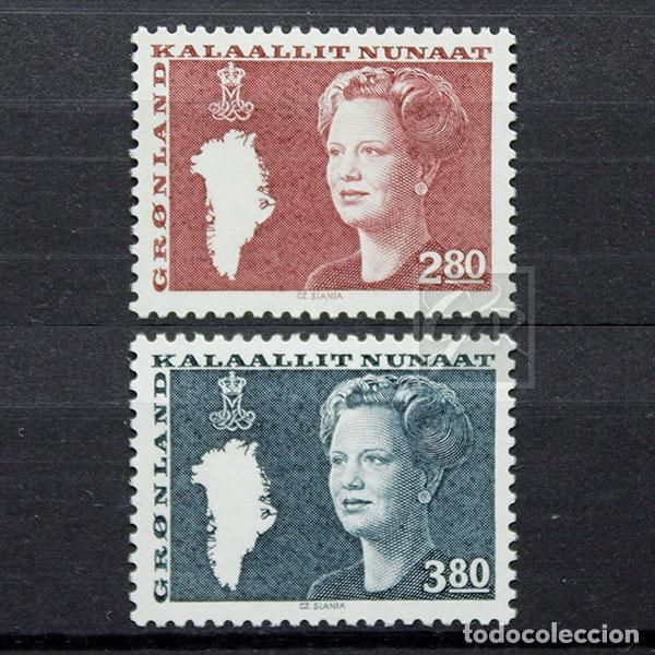 GROENLANDIA 1985 ~ SERIE BÁSICA: REINA MARGARITA II ~ SERIE NUEVA MNH LUJO (Sellos - Extranjero - Europa - Dinamarca)