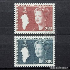Sellos: GROENLANDIA 1985 ~ SERIE BÁSICA: REINA MARGARITA II ~ SERIE NUEVA MNH LUJO. Lote 182644885