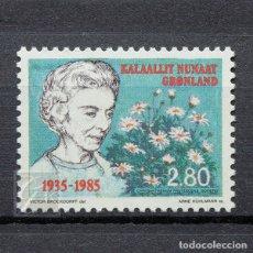 Sellos: GROENLANDIA 1985 ~ ANIVERSARIO DE LA REINA INGRID ~ SELLO NUEVO MNH LUJO. Lote 182645365