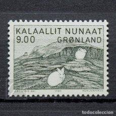 Sellos: GROENLANDIA 1985 ~ ARTE (VI): GERHARD KLEIST: PINTOR ~ SELLO NUEVO MNH LUJO. Lote 182645578