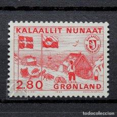 Sellos: GROENLANDIA 1986 ~ INDEPENDENCIA POSTAL ~ SELLO NUEVO MNH LUJO. Lote 182645907