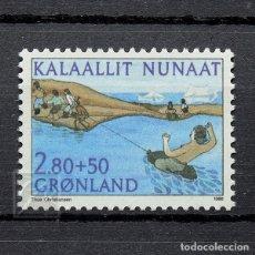 Sellos: GROENLANDIA 1986 ~ PRO DEPORTE ~ SELLO NUEVO MNH BUENO. Lote 182645960