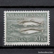 Sellos: GROENLANDIA 1986 ~ FAUNA MARINA: MALLOTUS VILLOSUS ~ SELLO NUEVO MNH LUJO. Lote 182646471
