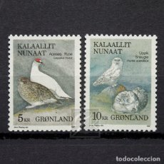 Sellos: GROENLANDIA 1987 ~ FAUNA: AVES (I) ~ SERIE NUEVA MNH LUJO. Lote 182694173