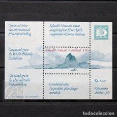Sellos: GROENLANDIA 1987 ~ EXPOSICIÓN FILATÉLICA INTERNACIONAL HAFNIA ~ HOJITA NUEVA MNH LUJO. Lote 182695345
