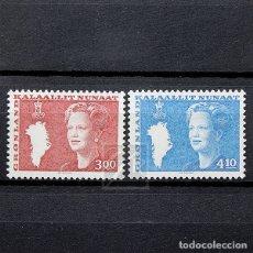 Sellos: GROENLANDIA 1988 ~ SERIE BÁSICA: REINA MARGARITA II ~ SERIE NUEVA MNH LUJO. Lote 182695906