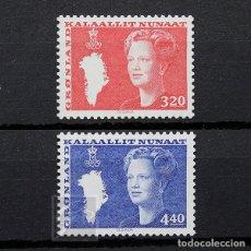 Sellos: GROENLANDIA 1989 ~ SERIE BÁSICA: REINA MARGARITA II ~ SERIE NUEVA MNH LUJO. Lote 182696402