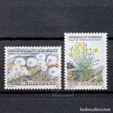 Sellos: GROENLANDIA 1989 ~ FLORA: FLORES (I) ~ SERIE NUEVA MNH LUJO. Lote 182697237