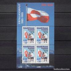 Sellos: GROENLANDIA 1995 ~ ANIVERSARIO DE LA BANDERA ~ HOJITA NUEVA MNH LUJO. Lote 183580651