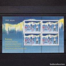 Sellos: GROENLANDIA 1997 ~ CENTRO CULTURAL KATUAQ ~ HOJITA NUEVA MNH LUJO. Lote 184271598