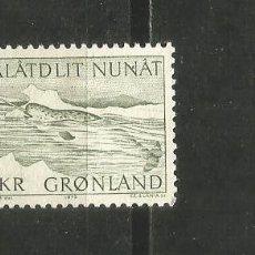Selos: GROENLANDIA DINAMARCA YVERT NUM. 80 USADO. Lote 189112686