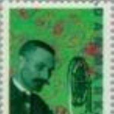 Sellos: SELLO USADO DE DINAMARCA, YT 1188. Lote 189878187