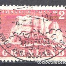 Sellos: GROENLANDIA, 1950-59 YVERT Nº 26, BARCO / VELERO.. Lote 191123141