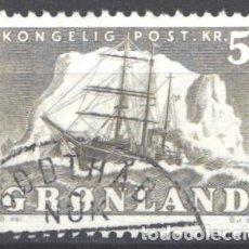 Sellos: GROENLANDIA, 1950-59 YVERT Nº 27, BARCO / VELERO.. Lote 191123248