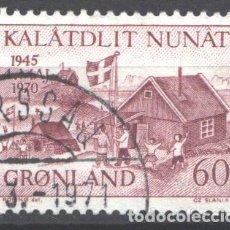 Francobolli: GROENLANDIA, 1970 YVERT Nº 64. Lote 191124797