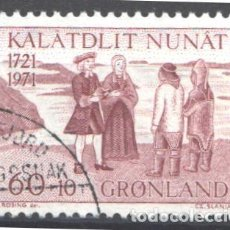Francobolli: GROENLANDIA, 1972 YVERT Nº 70. Lote 191125665
