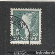 Sellos: DINAMARCA 1997 - YVERT NRO. 1163 - USADO -. Lote 191721661