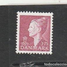 Sellos: DINAMARCA 1997 - YVERT NRO. 1148 - USADO -. Lote 191721925