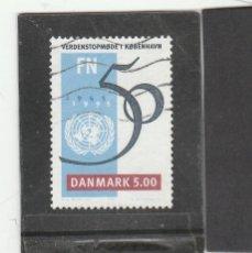 Sellos: DINAMARCA 1995 - YVERT NRO. 1098 - USADO -. Lote 191722401