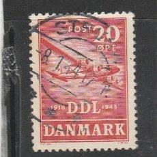 Sellos: DINAMARCA 1943 - YVERT NRO. 291 - USADO -. Lote 191723746