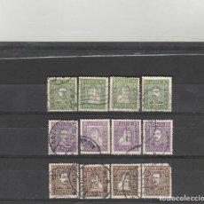 Francobolli: DINAMARCA 1924 - YVERT NRO. 153-64 - USADOS - . Lote 193747605