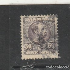 Francobolli: DINAMARCA 1904 - YVERT NRO. 46 - USADO - . Lote 193753223