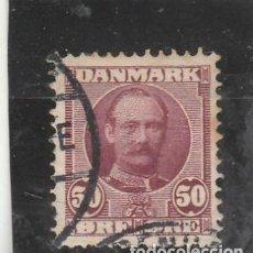 Francobolli: DINAMARCA 1907 - YVERT NRO. 60 - USADO -. Lote 193755997