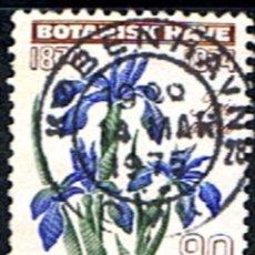 Sellos: DINAMARCA // YVERT 584 // 1974 ... FLOR DE IRIS ... USADO. Lote 193856973