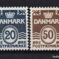 Sellos: DINAMARCA 564/64A** - AÑO 1974 - CIFRAS. Lote 193948840
