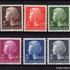 Sellos: DINAMARCA 567/72** - AÑO 1974 - REINA MARGRETHE II. Lote 193948986