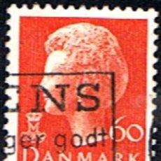 Sellos: DINAMARCA // YVERT 579 // 1974 ... USADO. Lote 194067827