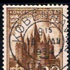 Sellos: DINAMARCA // YVERT 349 // 1953-54 .. USADOS. Lote 194071508