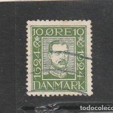 Sellos: DINAMARCA 1924 - YVERT NRO. 153 - USADO. Lote 195237256
