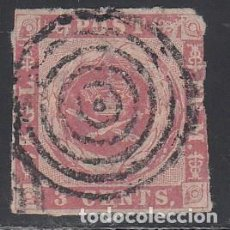 Sellos: ANTILLAS DANESAS, 1855-67 YVERT Nº 2 A, PERFORADO EN LÍNEAS. Lote 196226428