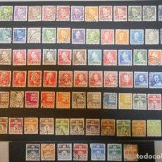 Sellos: DINAMARCA-LOTE 85 SELLOS DIFERENTES-LOTE 1. Lote 197899841