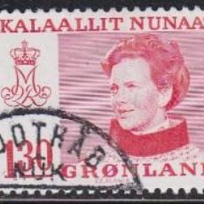 Selos: GROENLANDIA 1979 - SERIE COMPLETA MATASELLADA YVERT Nº 100/102. Lote 205308241