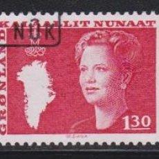 Selos: GROENLANDIA 1980 - SERIE COMPLETA MATASELLADA YVERT Nº 108/110. Lote 205308307