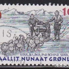 Selos: GROENLANDIA 2000 - SELLO USADO. Lote 205310858