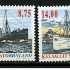 Sellos: GROENLANDIA, 2004 YVERT Nº 402 / 405 /**/, BARCOS. Lote 206188692